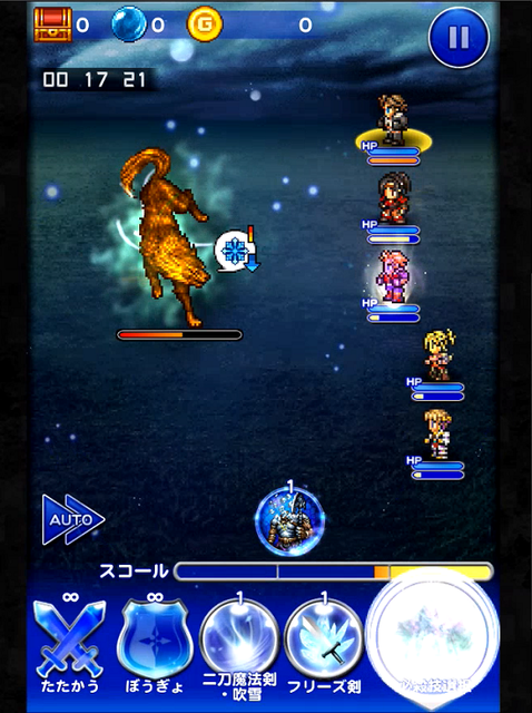 FFRK_magicite30_compare_wind_new.png