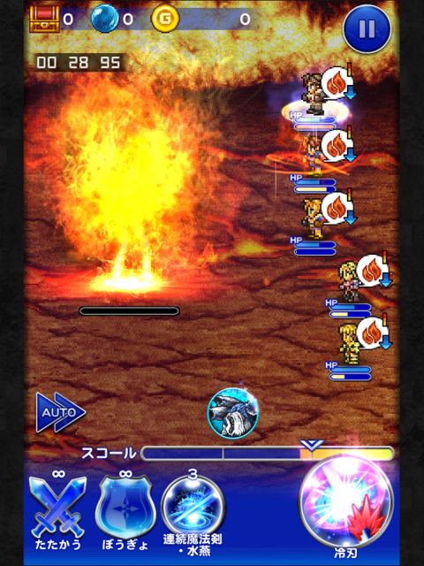 FFRK_magicite30_fire_20170826_02.png
