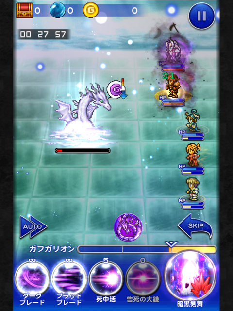 FFRK_magicite30_holy_20170826_02.png