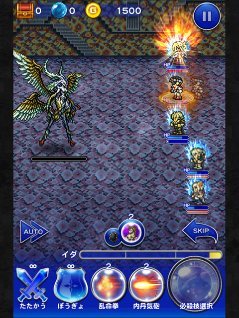 FFRK_mission_nightmare200_FF14_20170615_04.png