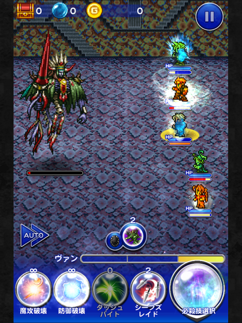 FFRK_mission_nightmare300_FF7_20170610_02.png